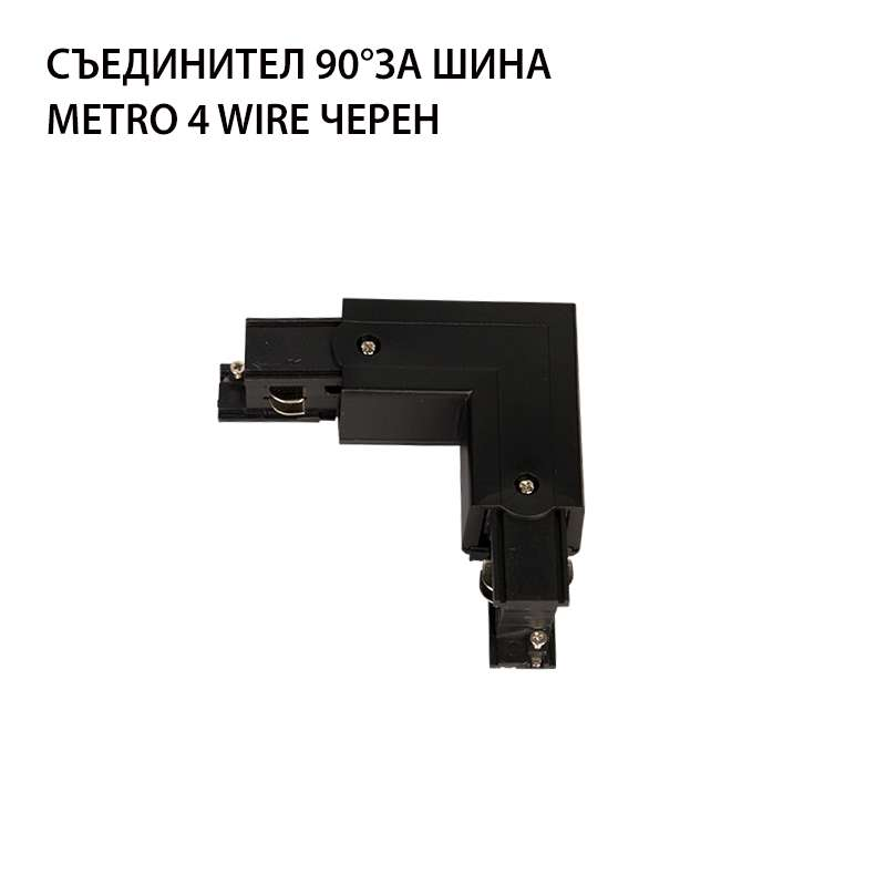 CONNECTOR 90°