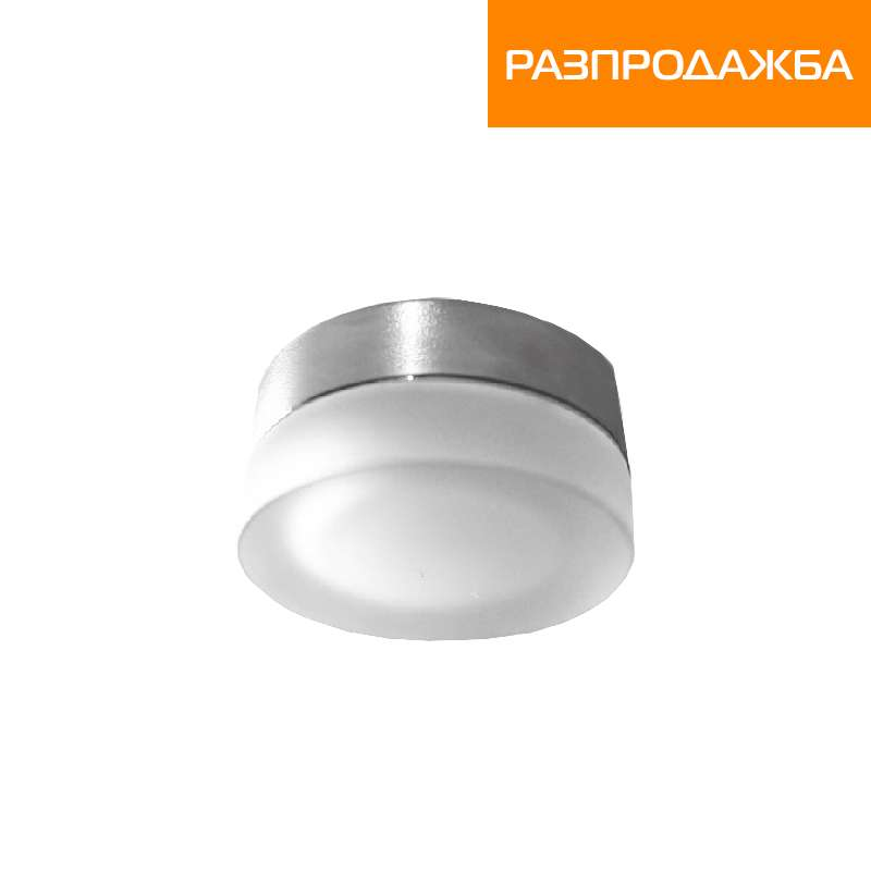 Downlights NDL 278 R