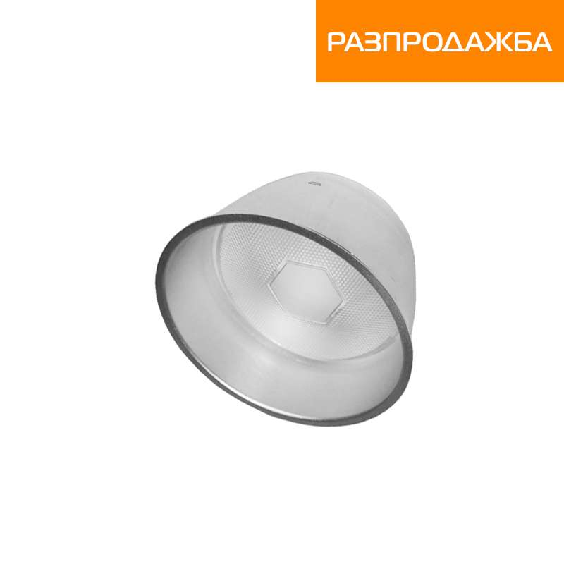 LED REFLECTOR FOR DOWNLIGHT 6