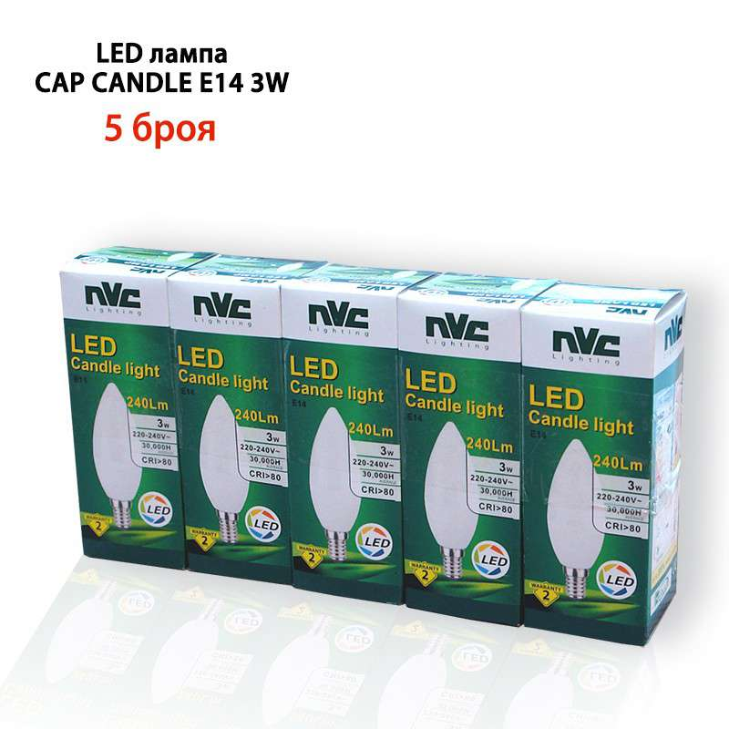 LED BULB CAP E14 Promotion for 5pcs
